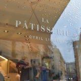 パリのパティスリー Cyril Lignac Paul Bert