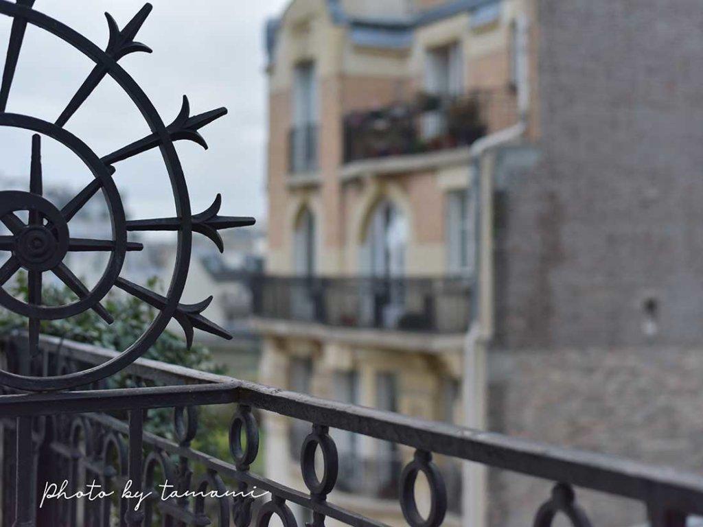 Hotel Mercure Paris Champs Elysées