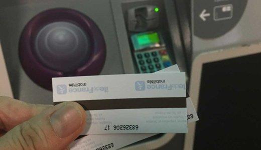 パリのメトロ(地下鉄)を乗りこなす!初めてのパリ観光向け切符の種類と買い方