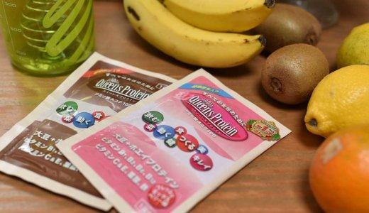 美肌効果にもおすすめ!プロテインを取り入れてダイエットや美肌に必要なタンパク質を効果的に摂る!