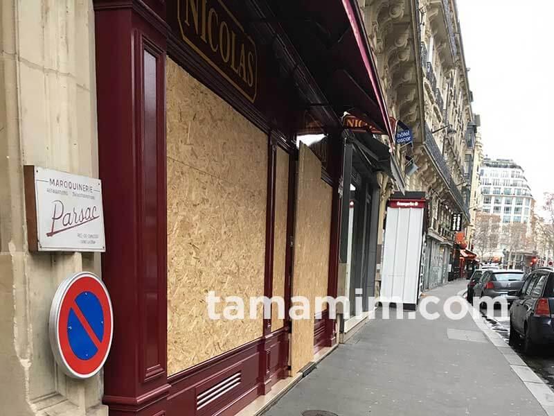 ジレジョーヌの影響(パリ)