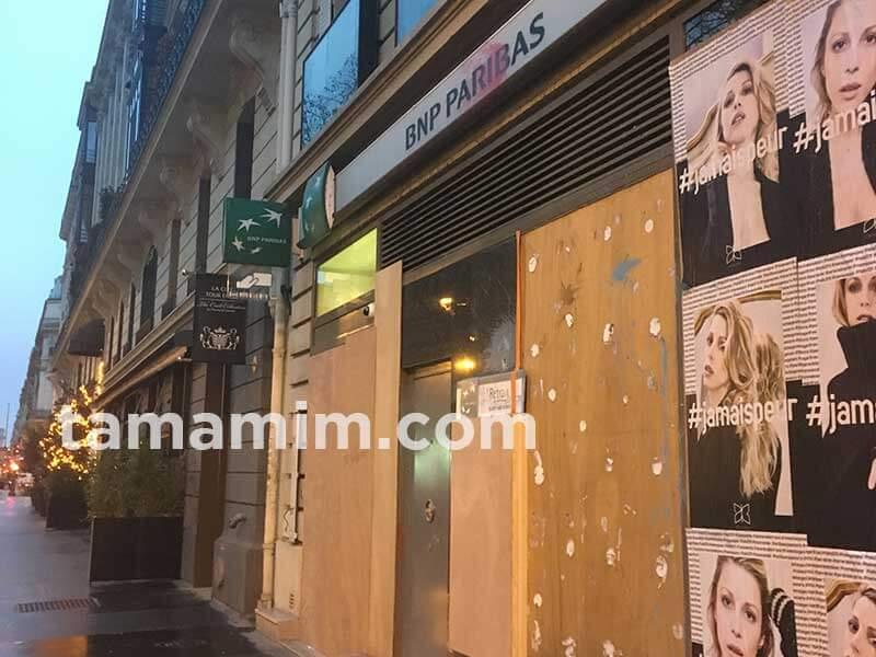 パリでのデモの跡