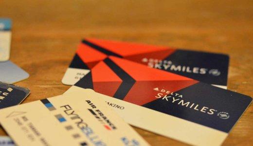 デルタスカイマイル利用で【エールフランス航空&KLMオランダ航空】ビジネスクラスへのアップグレード有償オファーを実体験!その理由を考察する