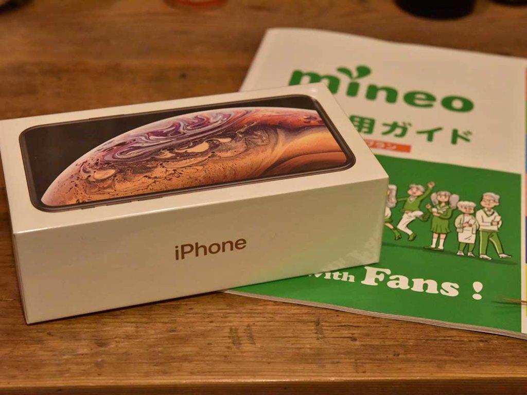 mineo利用でiPhone機種変更手順