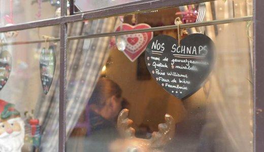 ストラスブールで絶品フォアグラを食べるならレストラン【Perles de Saveurs】がプティット・フランスからも近くておすすめ!