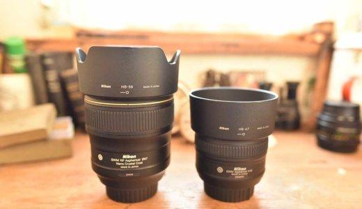 ニコンD810におすすめの単焦点レンズ【35mm f1.4g】と【50mm f/1.8G】を比較してみた!