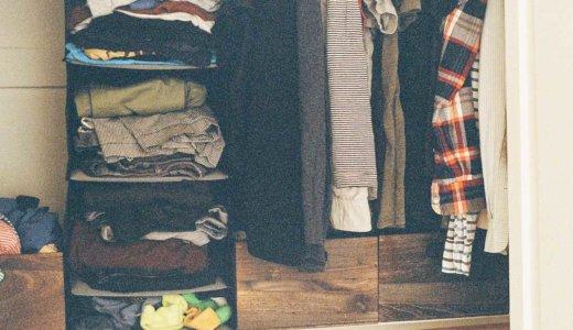 衣替えの時期におすすめ!ポニー保管&宅配クリーニングを賢く利用してクローゼットをスッキリ収納して衣類を守る