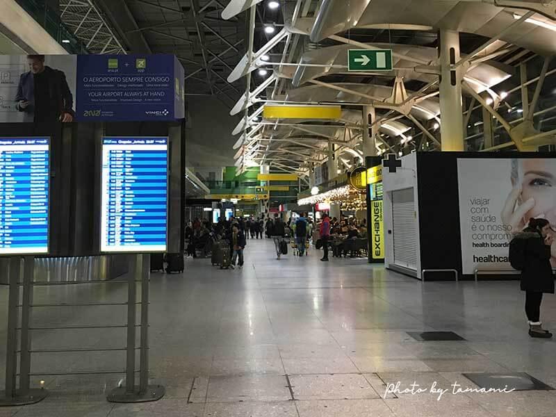 深夜のリスボン国際空港