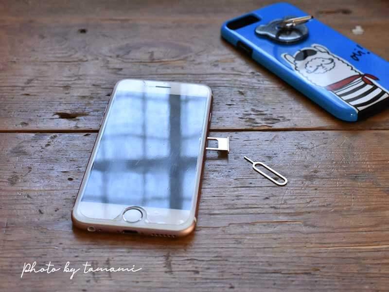 iPhoneのSIMを入れ替える