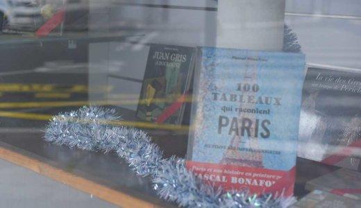 パリの基本情報と治安