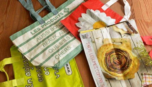 フランスやヨーロッパ旅行にはエコバッグ / ショッピングバッグを持って行くと防犯にも買い物にも便利!