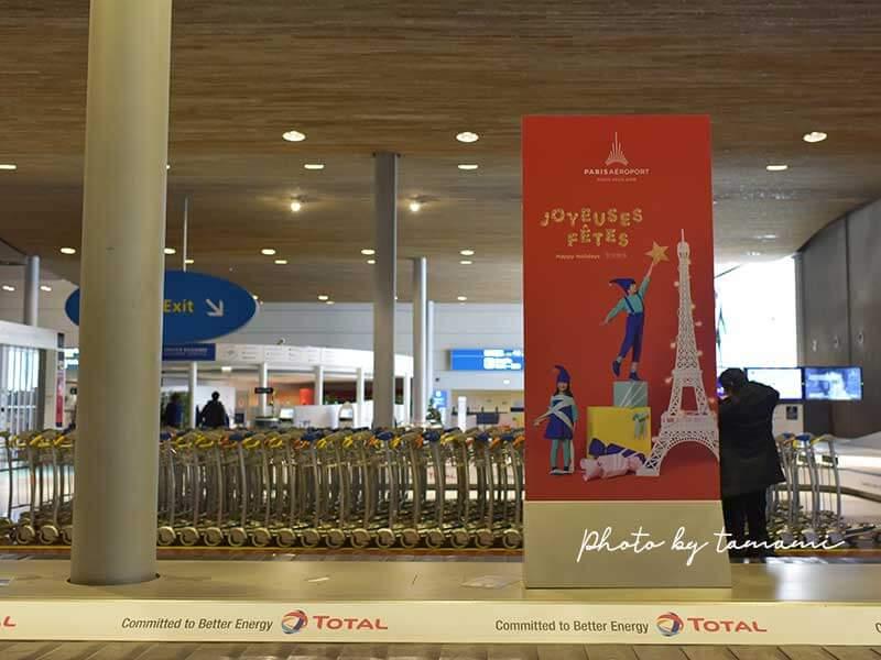 パリ・シャルルドゴール空港