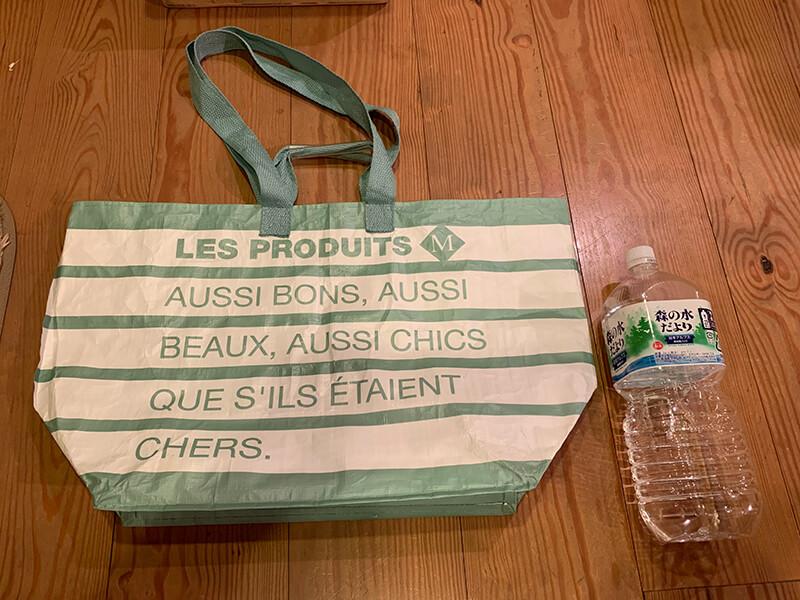 フランスで買ったショッピングバッグ
