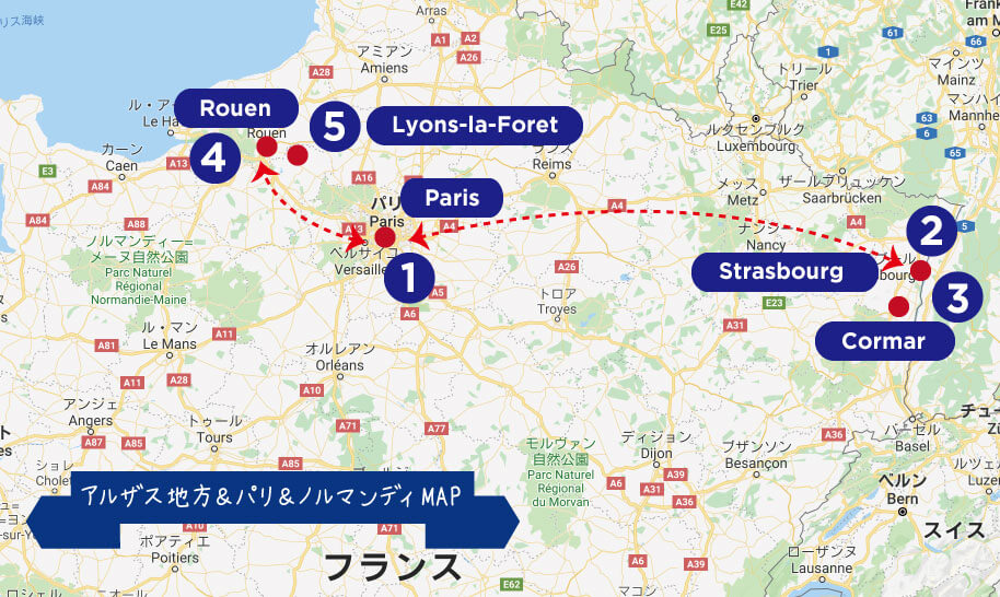 旅行日程2018-2019の旅