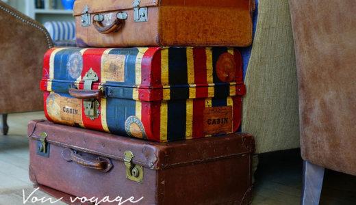 ヨーロッパ旅行に最適なスーツケースの選び方