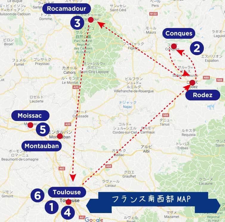 フランス南西部旅のルート