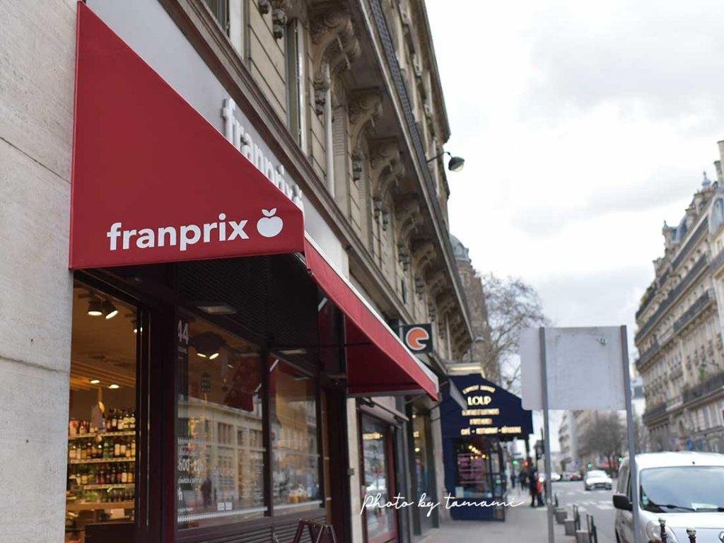 フランスのスーパーマーケット franprix