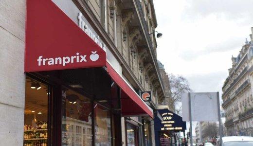 パリの凱旋門エリアにあるスーパーが便利だった!胃腸が疲れたらお惣菜を買ってホテルで食べる