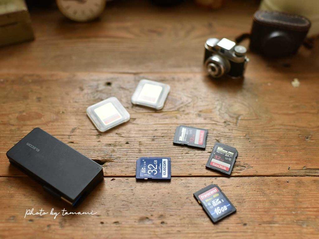 静止画を中心に撮る人のSDカードの選び方