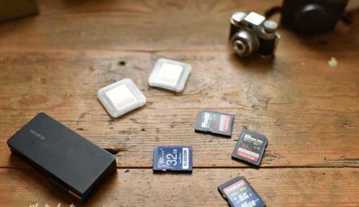 1週間〜10日間の旅行にぴったりの一眼レフカメラ(NIKON D810)で使うSDカードの失敗しない!選び方 *静止画のみ / 印刷あり・WEBのみ利用で容量は変わる