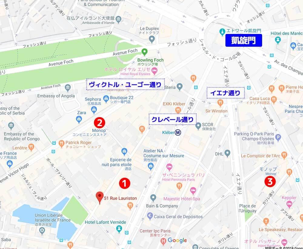 凱旋門周辺地図