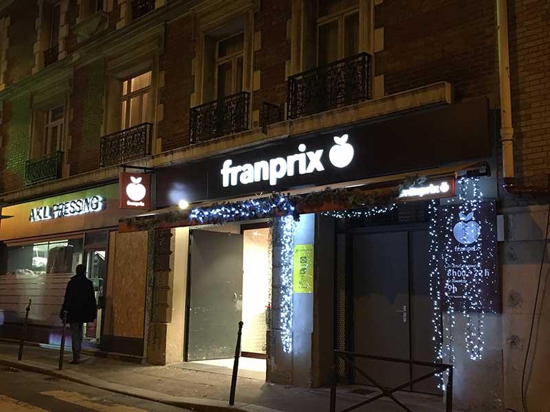 franprix (スーパーマーケット)
