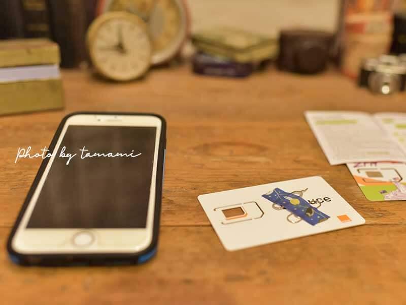 SIM2FlyをiPhone XSで使う