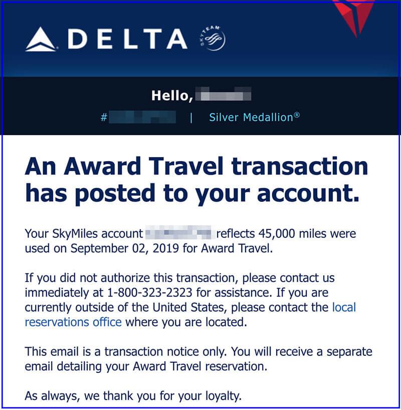 デルタ航空からのメールでの回答