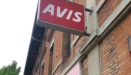 フランス南西部でレンタカーを借りるならモンタルバン(Montauban)のAVISが駅から近くて便利!手続きから返却までを紹介【2017年8月】