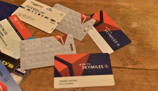 デルタ航空スカイマイルを効率的に貯めるために選ぶクレジットカードは?3つのポイントから選ぶオススメのカードを紹介