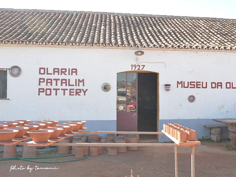アレンテージョ地方陶器の村へ