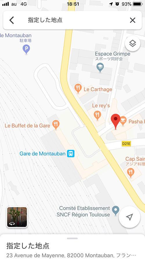 AVIS -Montauban