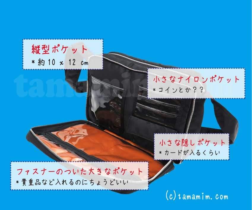 ポータータンカーショルダーバッグ 622-68810