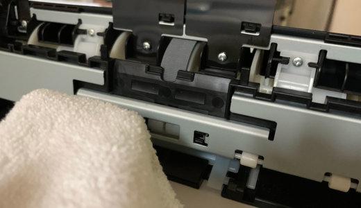 エプソン家庭用プリンタ(EP-880AN)で紙の給紙がうまくできなくなった時に試す3つのこと