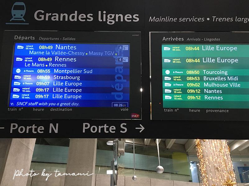 シャルル・ド・ゴール空港駅からTGVでアルザス地方へ