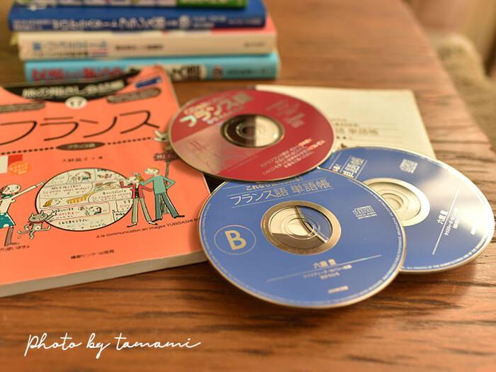 フランス語学習にオススメの参考書
