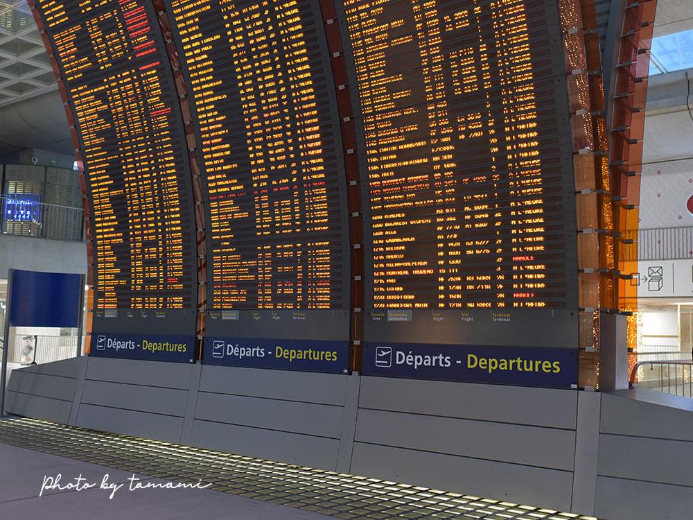 シャルル・ド・ゴール空港TGV駅