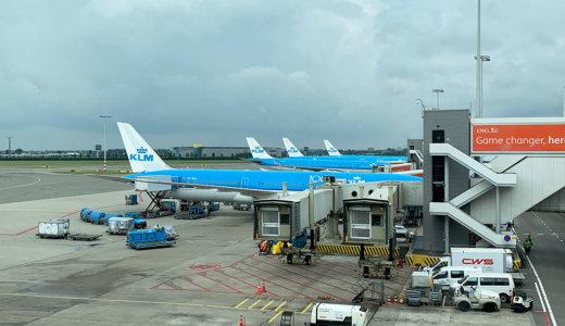 何度でも利用したい!KLMオランダ航空のサービスとエコノミークラス(座席や機内食、アムステルダム・スキポール空港での乗り継ぎまで)を紹介!
