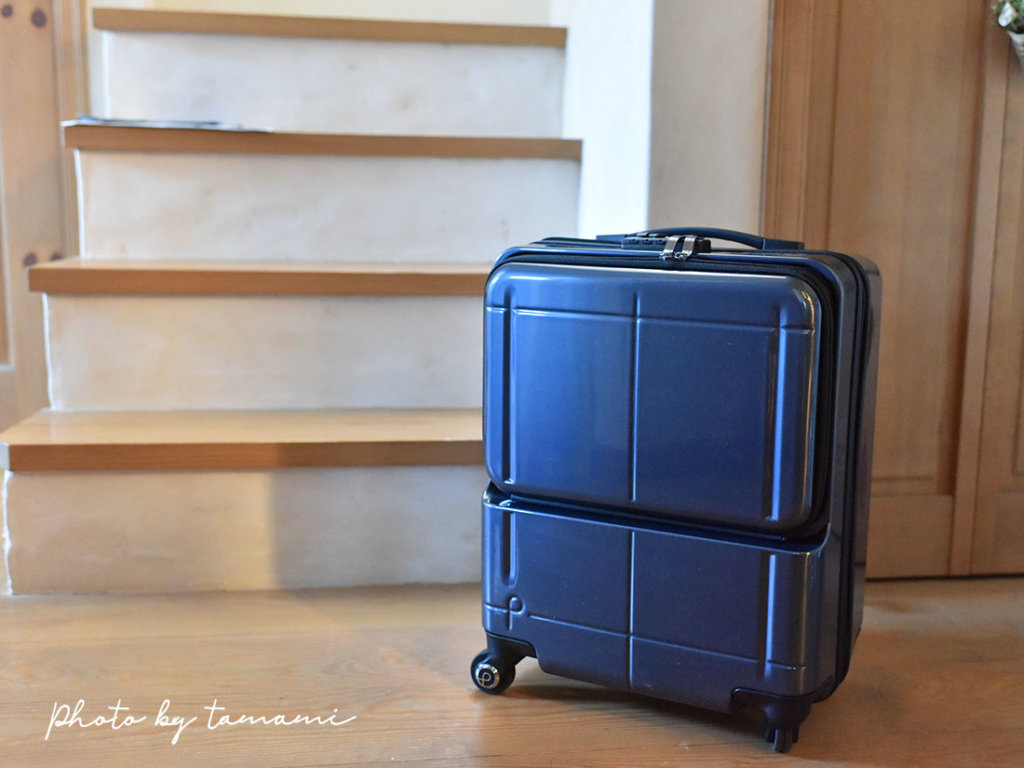 ACEの機内持ち込みスーツケース MAXPASS H2s