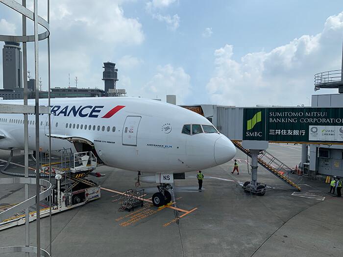 海外旅行の航空券を自力で手配する方法