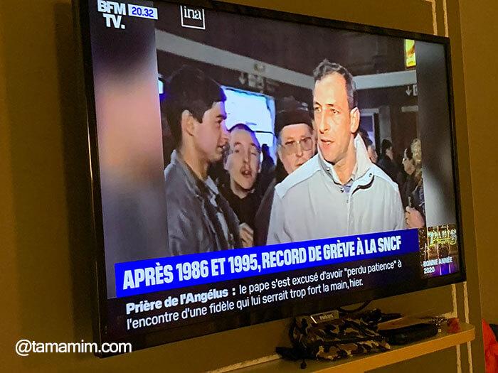 フランスのストライキ