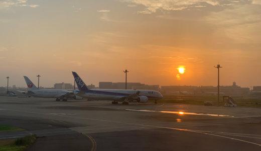 元旅行会社の国際線予約担当が伝授する!主にヨーロッパ行きの個人旅行(海外旅行)で航空券を自力で手配する方法