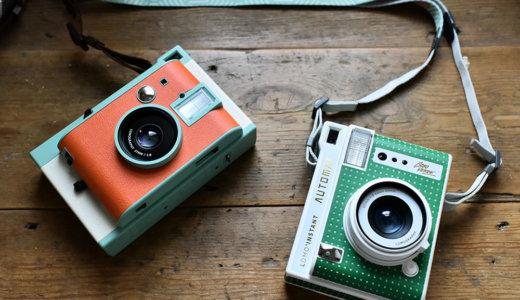 遊び心がいっぱい!ロモグラフィー(Lomography)のインスタントカメラ【Lomo'Instant Automat】の特徴と使い方をレビュー
