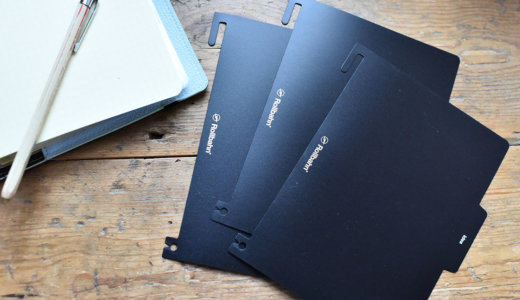 ロルバーン(Rollbahn)手帳はインデックスシートを合わせて使うと便利!使い方を実例から紹介
