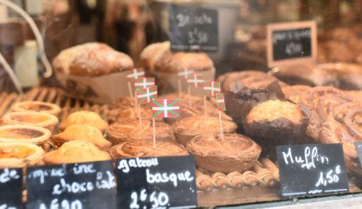 フランス・バイヨンヌを中心に行くバスク地方のスイーツ巡り【ガトー・バスク(Gâteau Basque)】の食べ比べ