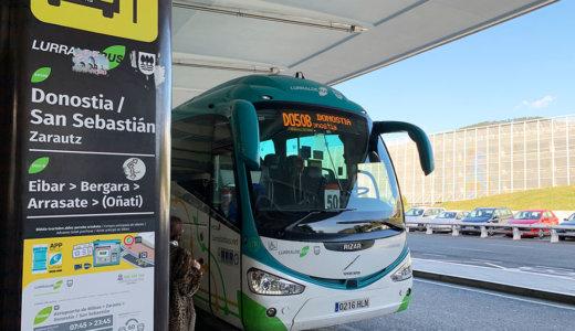 スペイン・ビルバオ空港からサン・セバスチャン(San Sebastian / Donostia)へのアクセス(行き方)と切符の買い方