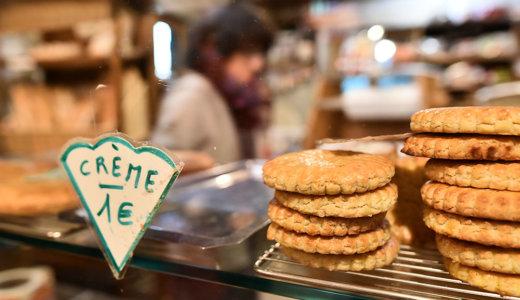 古い風車で粉を挽く老舗パティスリー【Moulin de Bassilour(Mill Bakery Pastry Bassilour)】のガトー・バスク(Gâteau Basque)が絶品!
