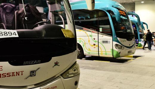 北スペイン(バスク地方)の移動はバスが便利!サン・セバスチャン(San Sebastian / Donostia)のバスターミナル
