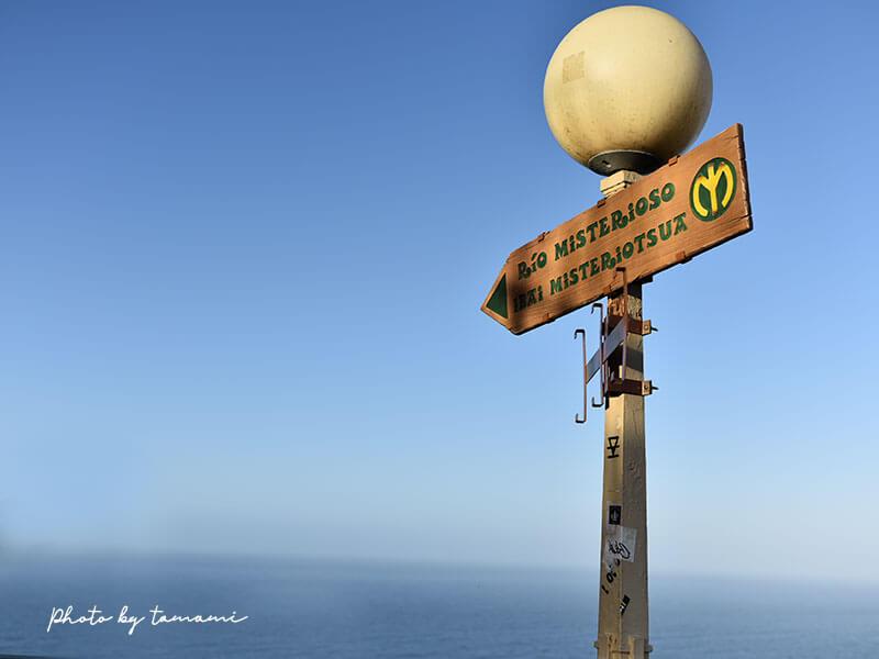 サン・セバスチャンの絶景を見にイゲルド山へ