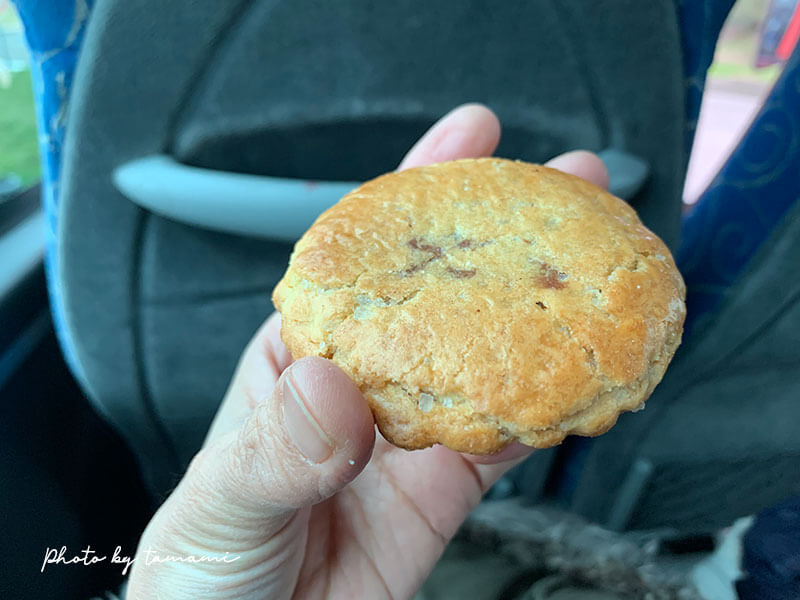 Moulin de Bassilour(Mill Bakery Pastry Bassilour)のガトーバスク